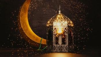 Pour en savoir un peu plussur les rituels du mois de ramadan