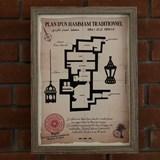 Plan d'un Hammam traditionnel (1) 2