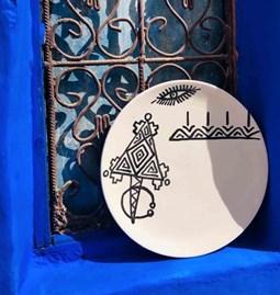 Amazigh Tazerzit plate