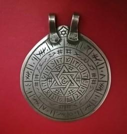 Pendentif Amulette Juive