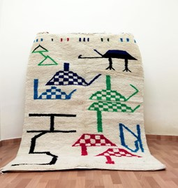 Berber Carpet Azilal