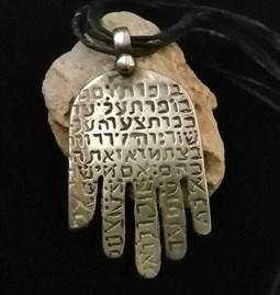 Amulette Juive