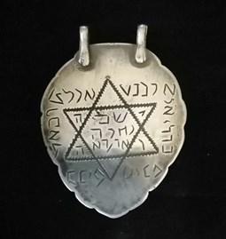 Amulette juive - collection privée