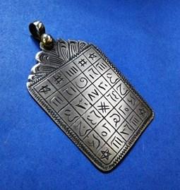 Amulette Touareg