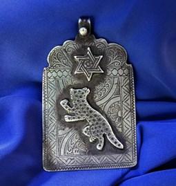 Amulette Louha marocaine