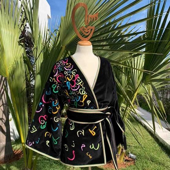 Kimono AMA Design brodé - Design : AMA Design